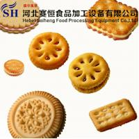 China Food Processing Machine Automatic Biscuit Bakery Machines Manufactures