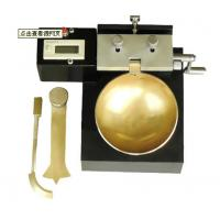 C007 Hand Operated Liquid Limit Device Manufactures