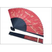 Handwork Personalized Paper Fans Foldable Paper Fan Transparent Pet Box Packing Manufactures