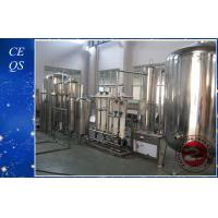 China Reverse Osmosis Drinking Water Treatment Systems / Plant / Line on sale