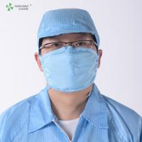 Anti Static ESD Cleanroom strap Face Mask with adjustable stoppers folding safety mouth nose Manufactures