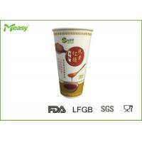 Large Size Insulation Custom Printed Paper Cups For Hot / Cold Drink , LFGB FDA Approval Manufactures