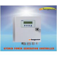 Wind Solar Hybrid Power System Charge Controller Manufactures
