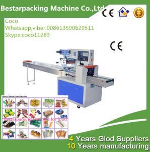 China Horizontal Pillow Packing Machine on sale