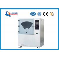 White Color Sand Dust Test Chamber Customized Dust Resistance Test Ip5x / Ip6x Manufactures