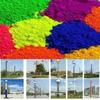 China PC Color Powder Coatings For Lamps And Lantern Both Indoors And Outdoors on sale