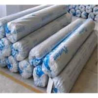 Supply Self-adhesive waterproof materials Manufactures