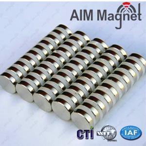 China Electric Permanent Magnet Alternator on sale