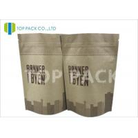 Heat Seal Flat eco friendly stand up pouches Ziplock Closure Coffee Packing Valve Manufactures