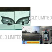Audi A6LDvr Car Parking Cameras System 180° Waterproof Ip67 Support SD Card, HD Cameras Manufactures
