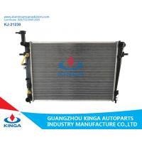 Buy cheap 2009 High Quality HYUNDAI TUCSON Brazing Sliver Aluminum Radiator;OEM:25310 from wholesalers