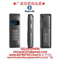 Mobile Phone Cellphone Bluetooth Voice Recorder Manufactures