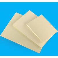 High Density PVC Forex Sheet Customized Color Moisture Proof  Hardness Surface Manufactures