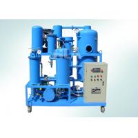 Vaccum Used Lube Oil Purifier Machine For Car Motor Oil , Gear Oil Manufactures