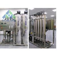 Auto Control Marine Fresh Water Maker , Marine Reverse Osmosis Water System Manufactures