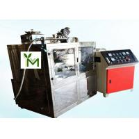 Anti Corrosive Food Pulverizer Machine For Vegetable 500 Mesh 180kg / H Manufactures