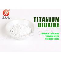 Strong Tint Reducing White Powder Anatase Titanium Dioxide CAS 13463-67-7 Manufactures