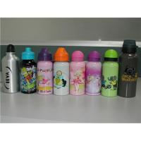 Buy cheap Aluminium Drinking Bottle from wholesalers