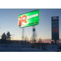 HD P6mm Outdoor LED Billboard Display With Strong Steel Cabinet Manufactures