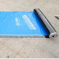 Strong cross film Self-adhesive Waterproof Membrane for underground and roof Manufactures