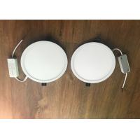 18W LED Slim Panel Light 1600LM Aluminum White Recessed Round 6000K Flat TUV Manufactures