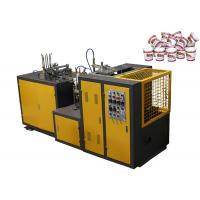 Colorful Printing Ice Cream Paper Cup Making Machine With Self Lubrication System Manufactures