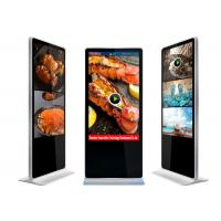 Indoor Advertising player Free Standing LCD Display 55 Inch Built-In Media Player Manufactures
