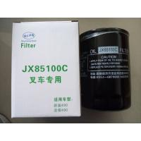 Stable Forklift Engine Oil Filter JX85100C For CQ / Xinchai 490 Engine Manufactures