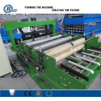 Buy cheap Simple Mini Autoamtic Steel Sheet Coil Cut To Length Line Machine from wholesalers