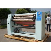China Adhesive Tape Slitting Machine With Self Test System Ac Motor Frequency Inverter on sale