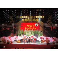 Rental Commercial Advertising LED Display With Die - Casting Aluminum Cabinet Manufactures