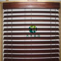 Quality Bamboo Blind for sale