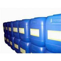 Formic Acid (Competive price !) Manufactures