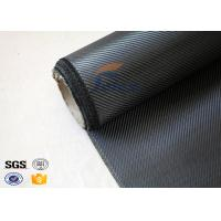 Quality Light Weight Silver Coated Carbon Fiber Fabric  , Twill Carbon Fiber Cloth for sale