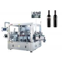 Round Bottle Rotary Sticker Labeling Machine Equipment Thickness ≥ 30mm Manufactures