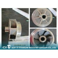 High Temperature resistance Titanium Investment Casting Pump impeller-titanium impeller Manufactures