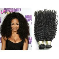 Kinky Curly 9A Brazilian Virgin Hair Extensions Wet And Wavy Weave Manufactures