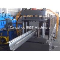 Furring Channel Drywall Making Machine , Omega Profile Roll Forming Machine Manufactures