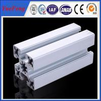 high quality customized aluminum profiles for industry Manufactures