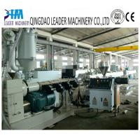 16-63mm telecommunication pe/hdpe silicon core pipe extrusion line Manufactures