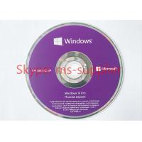 China Genuine Microsoft Software Win 10 Pro OEM Russian Version  64 Bit Package Activation Online on sale