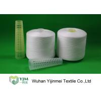 Ne 30s/2/3 High Tenacity Polyester Sewing Thread / Spun Polyester Thread Low Shrink Manufactures