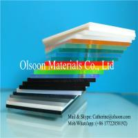 Quality colored acrylic sheet 1220mm wide for sale