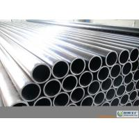 Buy cheap EN110219 Steel Pipe-Circular Hollow Section 323mmx8mmx12m S275J0H steel pipe from wholesalers