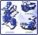 Solar Power Robots Manufactures