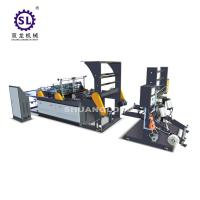 China SL BOPP / OPP Bag Making Machine Two Side Sealing Computer Socks and Cloth on sale