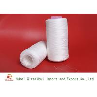 China 40s/2 Raw White 100% Virgin Spun Polyester Yarn for Sewing Thread Hairless on sale