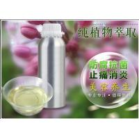 Antibacterial Clove Flower Natural Essential Oils Eugenol CAS 8000-34-8 For Medicine Field Manufactures