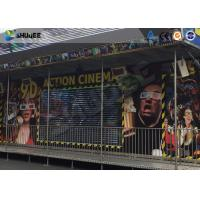 Interactive Game 7D Cinema System 7D Simulator With Gun Shooting Effect