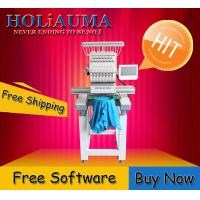Lowest embroidery machine prices for HO1501 single head high speed computer embroidery machine Manufactures